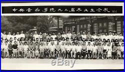 Vintage Photo China 1992 Beijing Central Music College Graduation, 48 x 20 cm