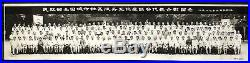 Vintage Photo China Wuhan 1987 Ministry of Civil Affairs Meeting, 90 x 20.5 cm