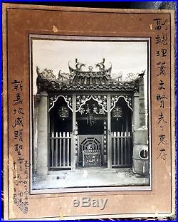 Vintage Singapore Taoist temple photograph, Choo Kong. FREE SHIP